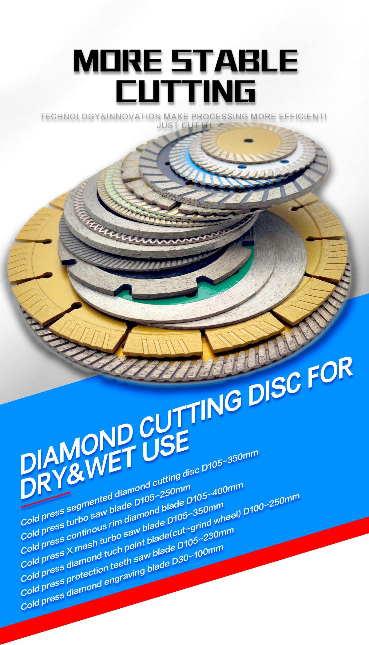 Dry cutting disc, diamond saw balde for dry cutting, diamond cutting disc for dry use