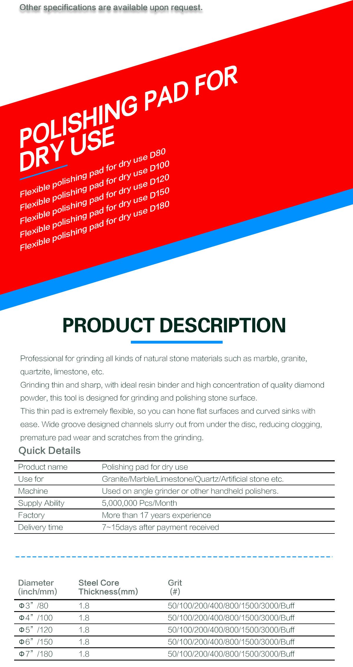 dry use polishing pad